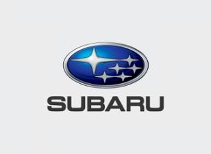 Reservedele til Subaru i Danmark