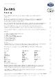 Teknisk Datablad, Kema ZN-595