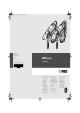 Produktkatalog, Bosch GBH 8-45 DV Professional